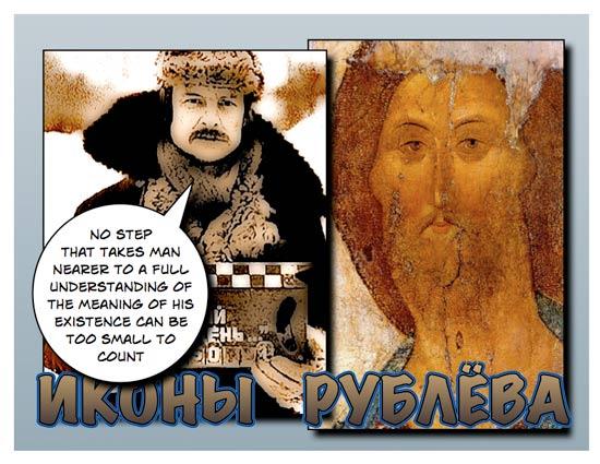 Tarkovsky &  Rublev