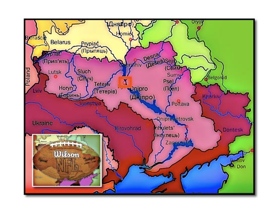 Ukraine (Coffeeblog)